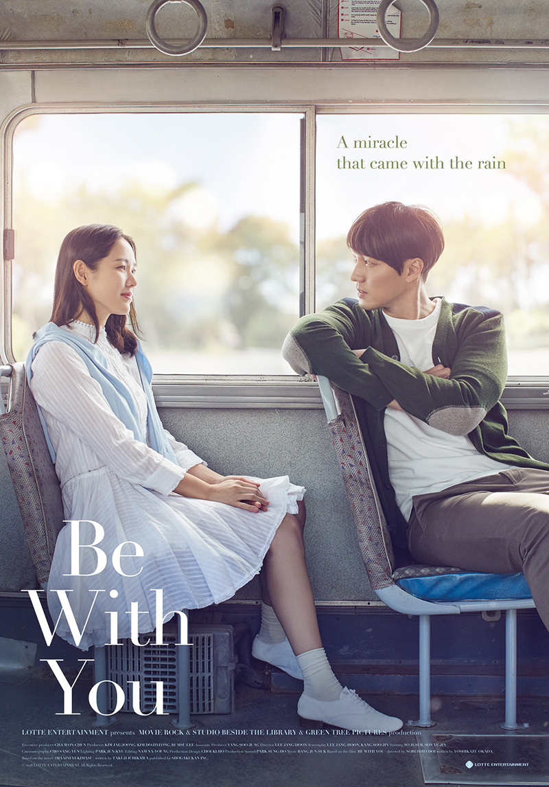 Be With You POSTER_F_1.jpg