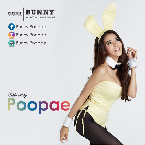 Bunny.Poopae.png