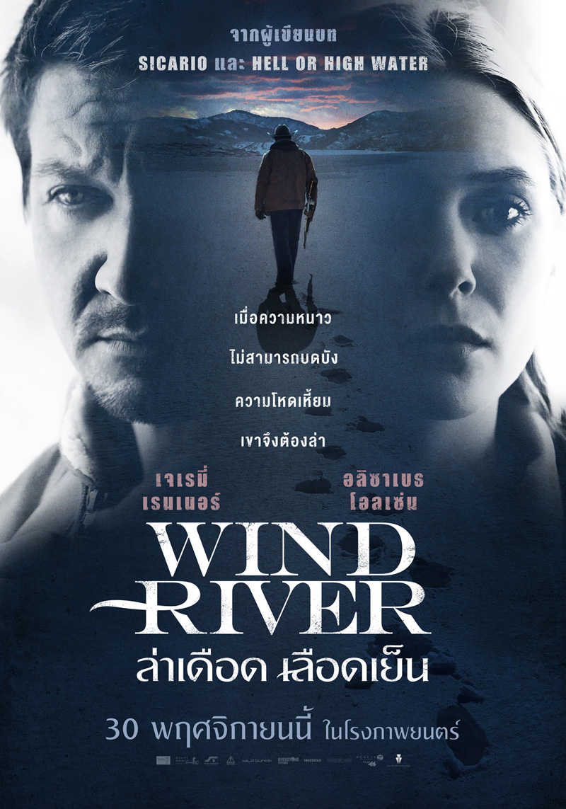 poster wind river TH.jpg