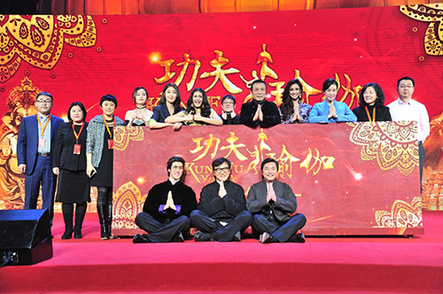 thumbnail_22. Cast of Kung Fu Yoga poses with the producers.jpg