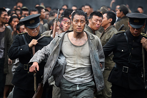 thumbnail_THE-BATTLESHIP-ISLAND_Press-Still_High-Res_03.jpg